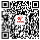 华商论坛微信公众号